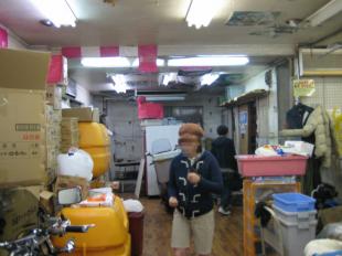 港晴3丁目かわい整骨院 内装施工前 (2)