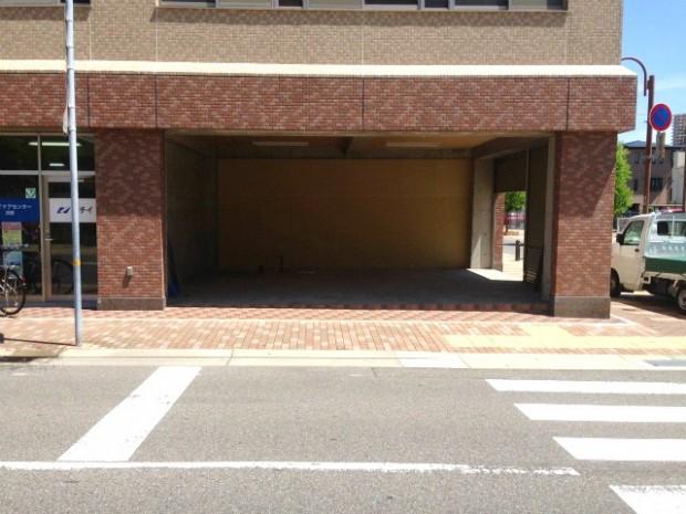 はくの接骨院内装2015.8.25 (2)