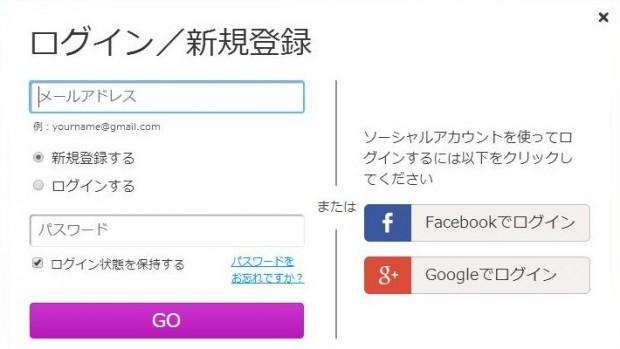無料ホームページ (3)